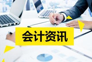 财政部 税务总局 民政部关于2020年度——2022年度公益性社会组织捐赠税前扣除资格名单的公告