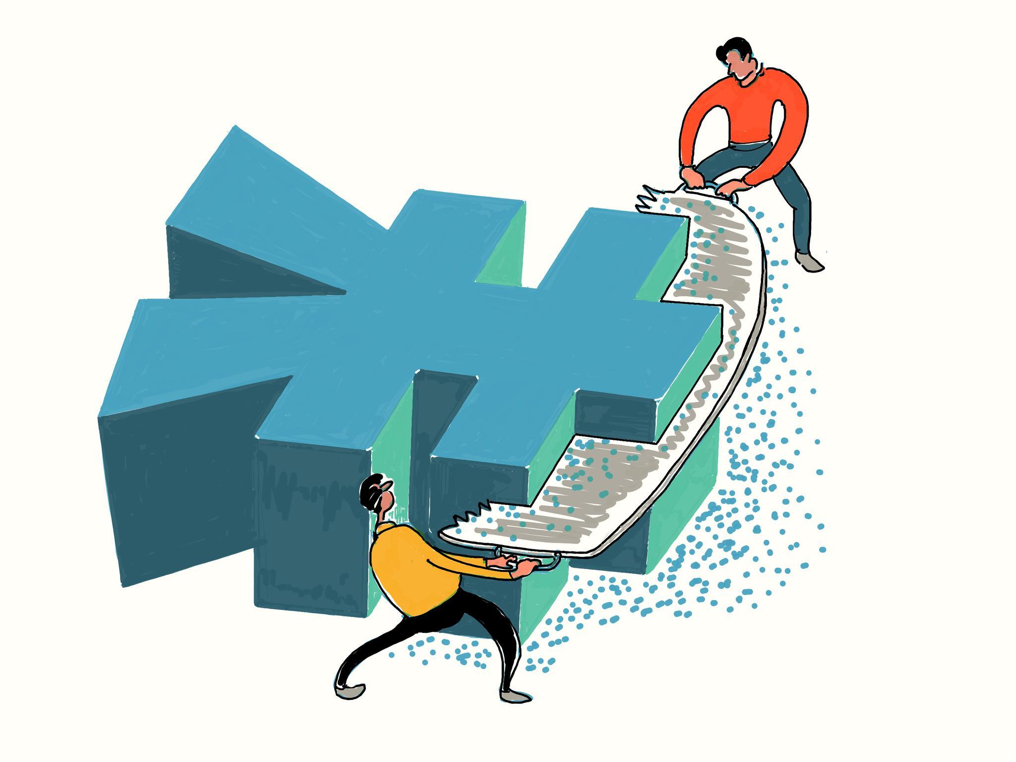 增值税税率(征收率)的四次调整