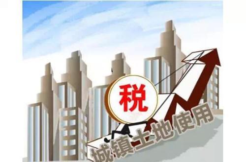 城市建设维护税的适用税率