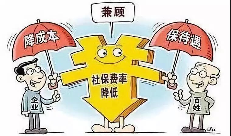 关于印发《江西省工伤保险基金省级统筹实施方案》的通知