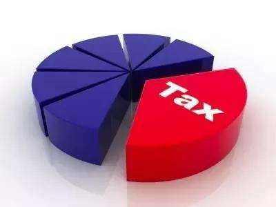 """税会合力,助推""""一带一路""""企业""""走出去"""""""