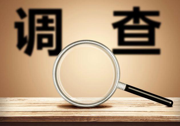 2019年内部审计准则第2203号内部审计具体准则——信息系统审计