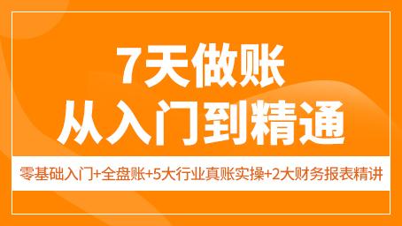 财政部网站公布了《财政部对十三届全国人大二次会议第6766号建议的答复》
