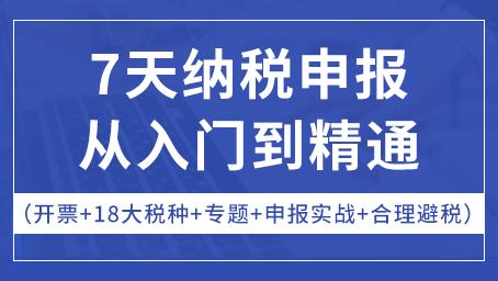商务部解读稳外贸政策措施:完善财税政策,强化金融支持