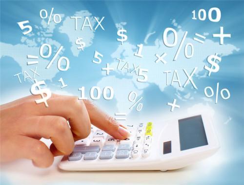 外币业务核算的会计处理