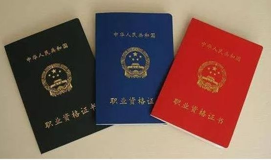 江苏省泰州市会计初级资格证书补办须知