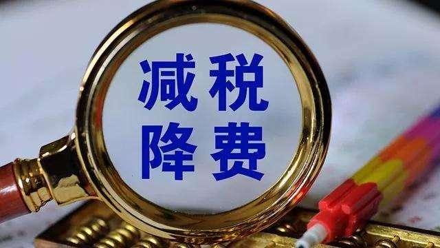 今年1月-7月,湖南计算机产业新增减税11.43亿元
