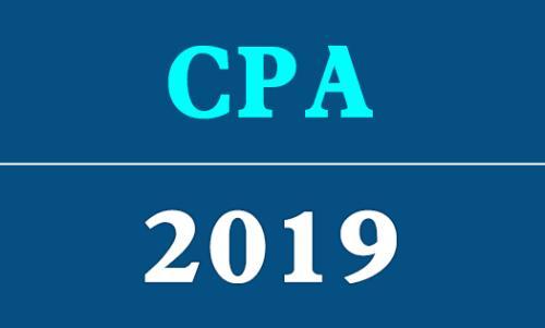 2019年注册会计师考试准考证打印时间