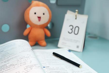 2019年江西高级会计师资格评审申报材料
