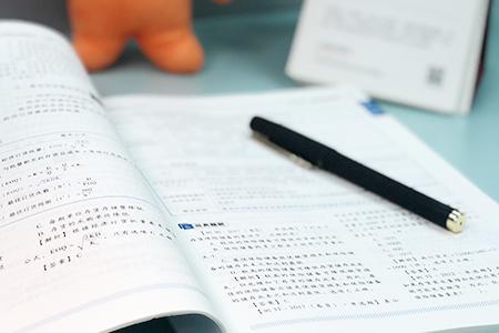 2019年江西省高级会计师资格评审需要哪些申报材料