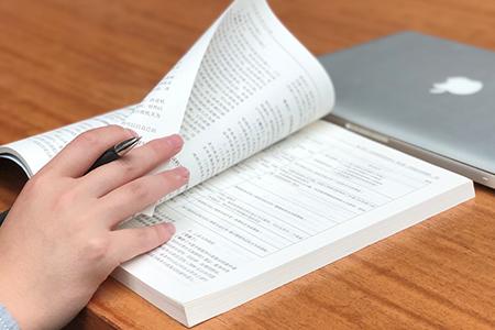 2020年中级会计职称考试报名流程是什么?