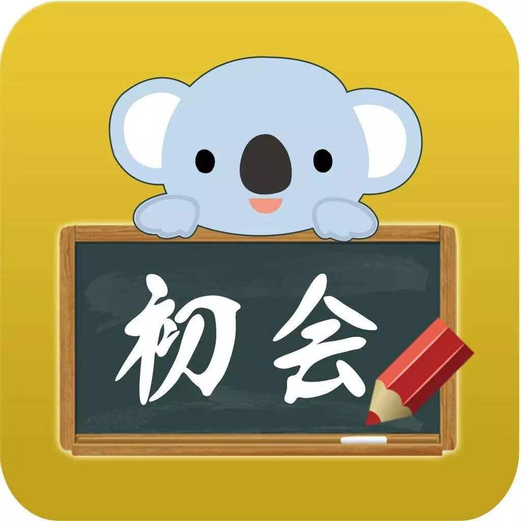 2020年重庆市初级会计资格考试报名时间是什么时候?