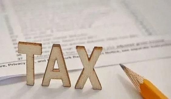 10月1日起,土地使用税和房产税申报表正式合并申报!