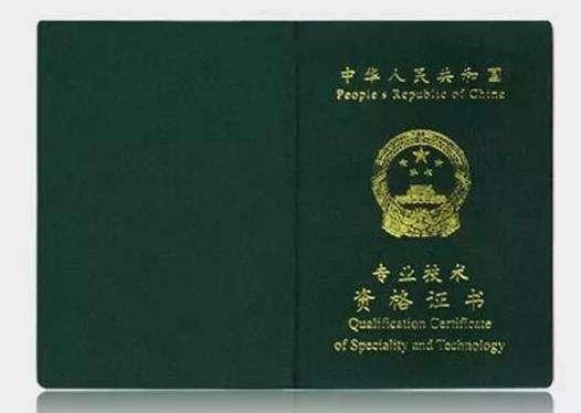 2019年固镇县初级会计证书领取时间及申请发放流程