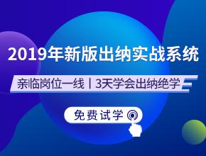 资讯中心banner