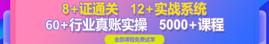 资讯详情页banner